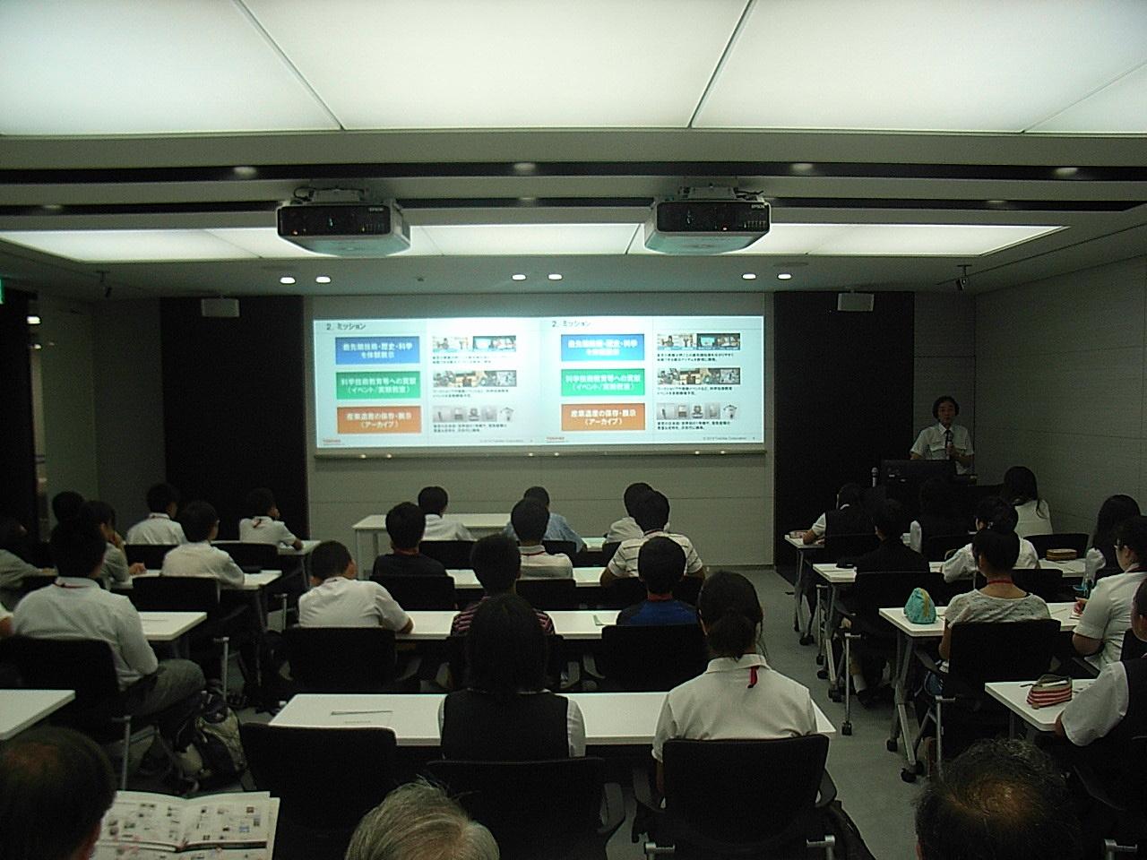 電機・電子・情報通信産業経営者連盟|情報提供|人材育成|政策提言|東京都千代田区